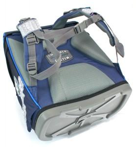 Školní batoh - dno
